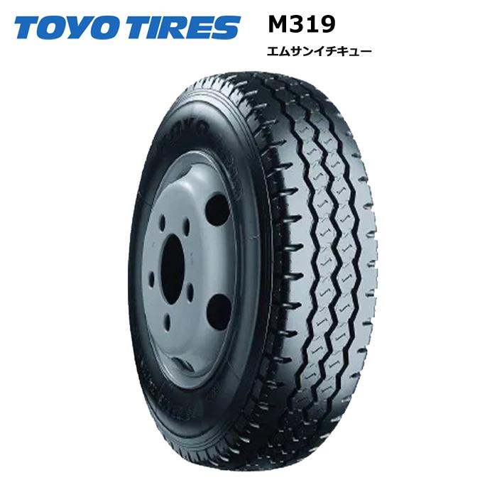 サマータイヤ 4本セット トーヨータイヤ 205/70R16 111/106N M319