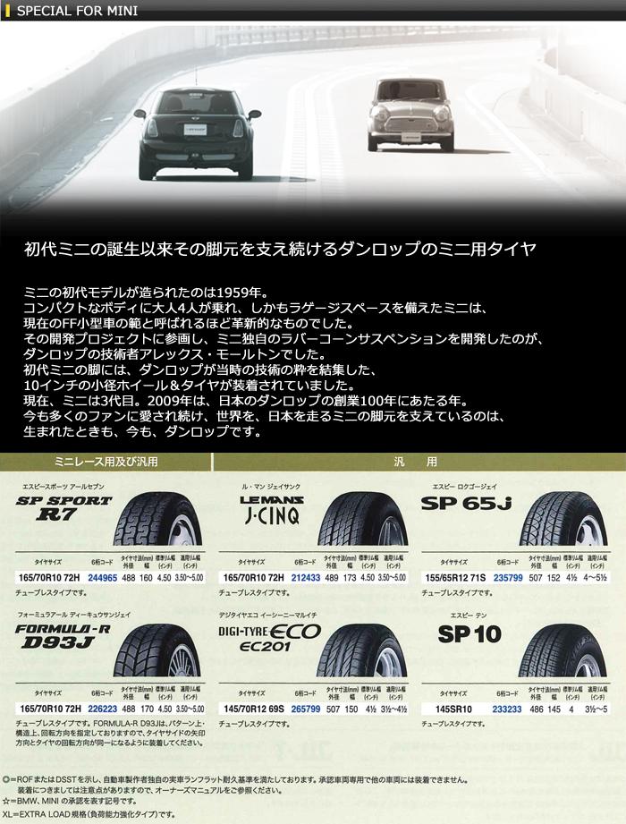 送料無料 新品サマータイヤ 4本セット サマータイヤ ダンロップ 205 マックス スポーツ 96W ファッション通販 XL RT 中古 40R18