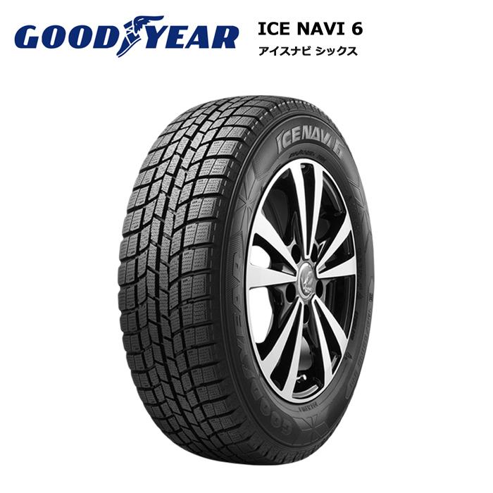 スタッドレスタイヤ 4本セット 215 60R17 96Q グッドイヤー アイスナビ6 GOODYEAR ICE NAVI 6 喜寿祝 クからトレドまで幅広いアイテムを提案! イベント