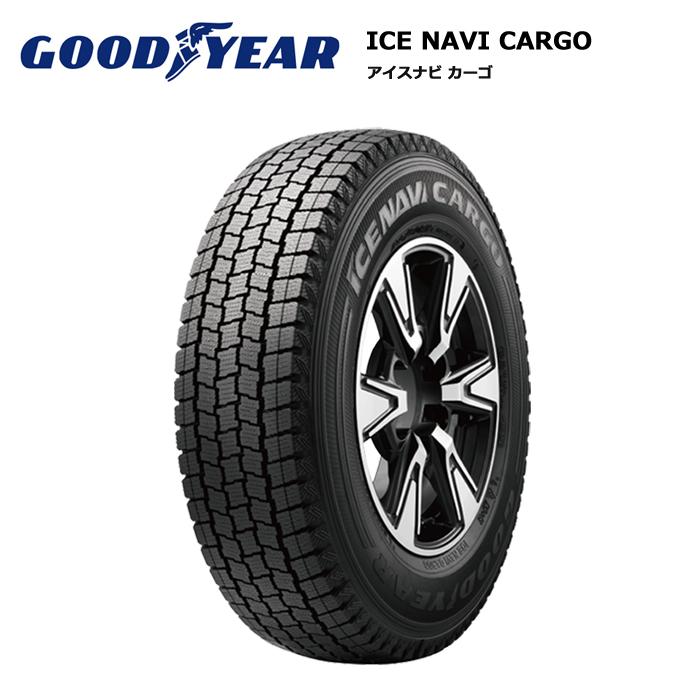 スタッドレスタイヤ4本セット 175/80R15 101/99L グッドイヤー アイスナビカーゴ GOODYEAR ICE NAVI CARGO 【バン/トラック用】
