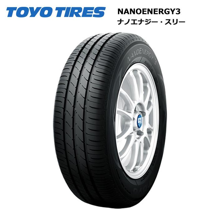 サマータイヤ 4本セット トーヨータイヤ 155/55R14 69V ナノエナジー3
