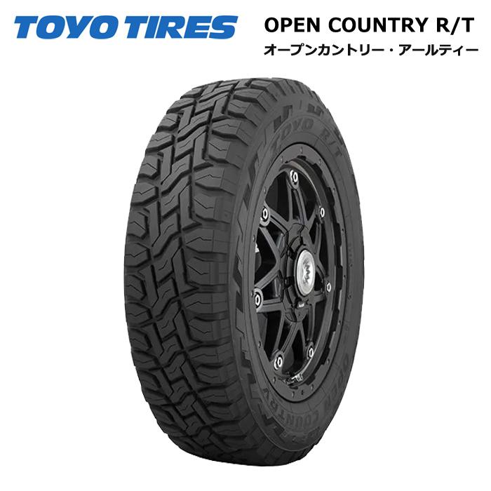 サマータイヤ 4本セット トーヨータイヤ 225/60R18 100Q オープンカントリーR/T ホワイトレター