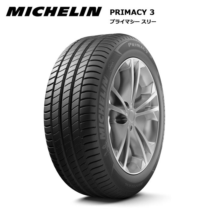 サマータイヤ 4本セット ミシュラン 195/50R16 88V XL プライマシー3