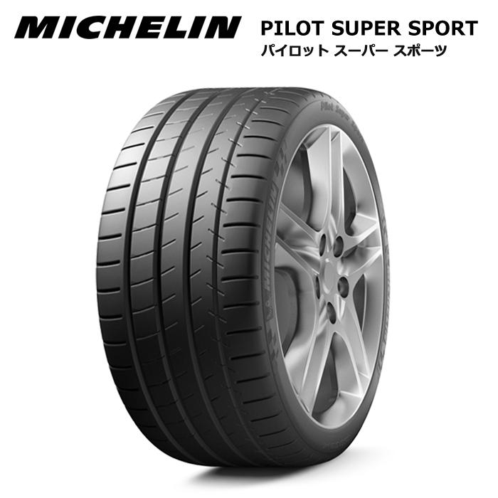 買得 サマータイヤ TPC パイロット 4本セット ミシュラン 295/30ZR19 (100Y) XL TPC (100Y) パイロット スーパースポーツ, タクシ:6337dc1a --- learningcentre.co