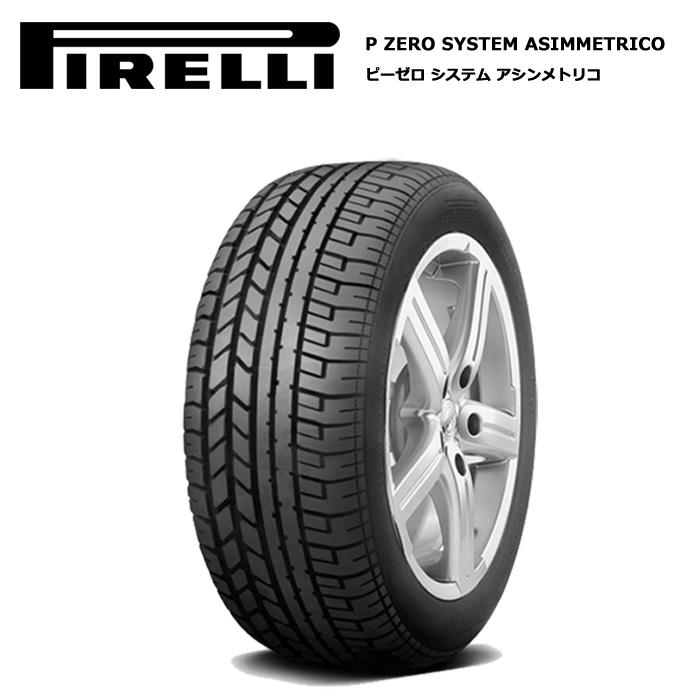 サマータイヤ ピレリ 255/45ZR18 99Y ピーゼロ システム アシンメトリコ