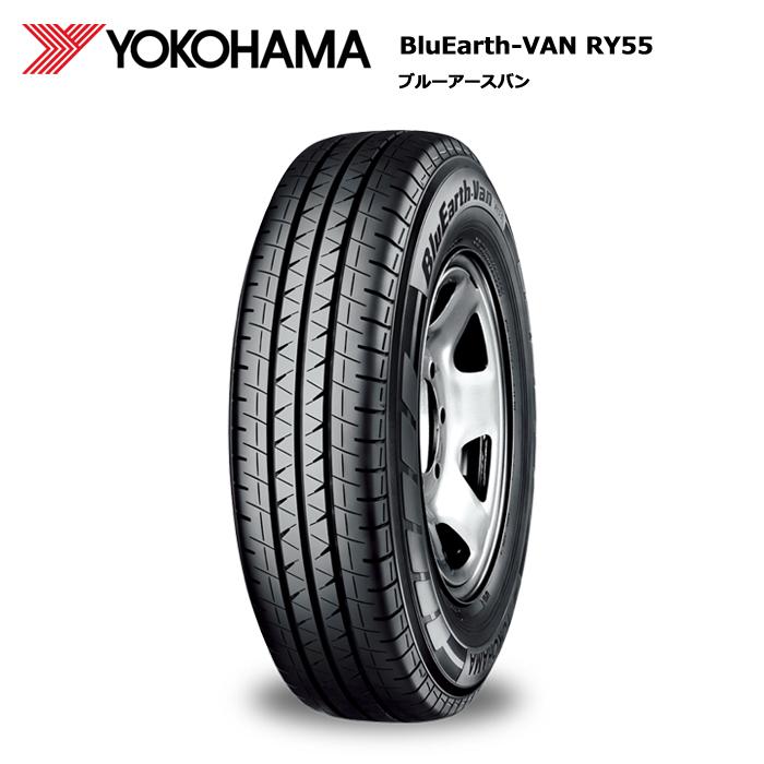 サマータイヤ 4本セット ヨコハマ 145/80R12 80/78N BluEarth-Van RY55B