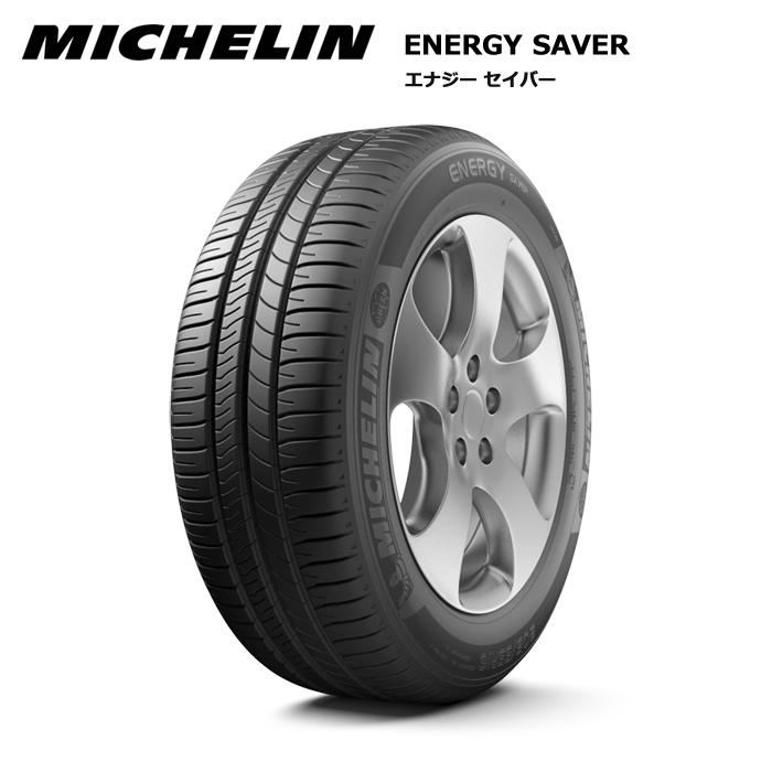 サマータイヤ ミシュラン 205/55R16 91V MO (メルセデス承認タイヤ) エナジーセイバー