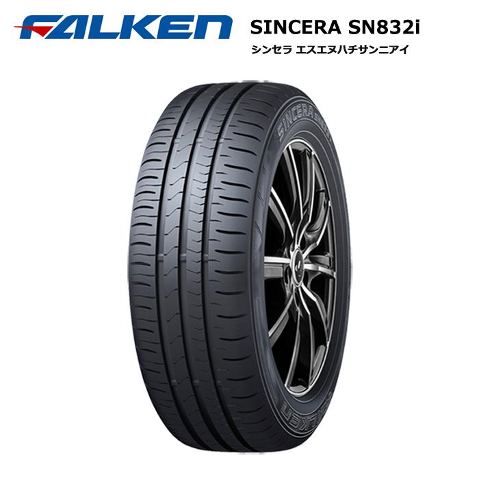 サマータイヤ 4本セット ファルケン 165/70R14 81S シンセラ SN832i