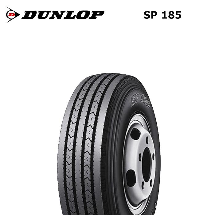 【5%オフ 30日02:00まで】サマータイヤ ダンロップ 700R15 8PR チューブタイプ SP185