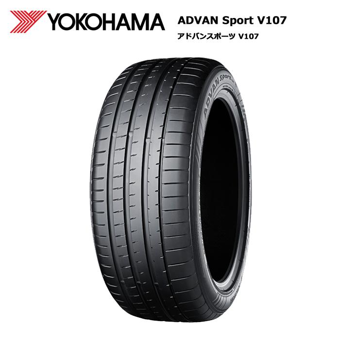送料無料 新品サマータイヤ 4本セット 最新アイテム サマータイヤ ヨコハマ 225 60R18 104W BMW NEW XL V107 スポーツ アドバン