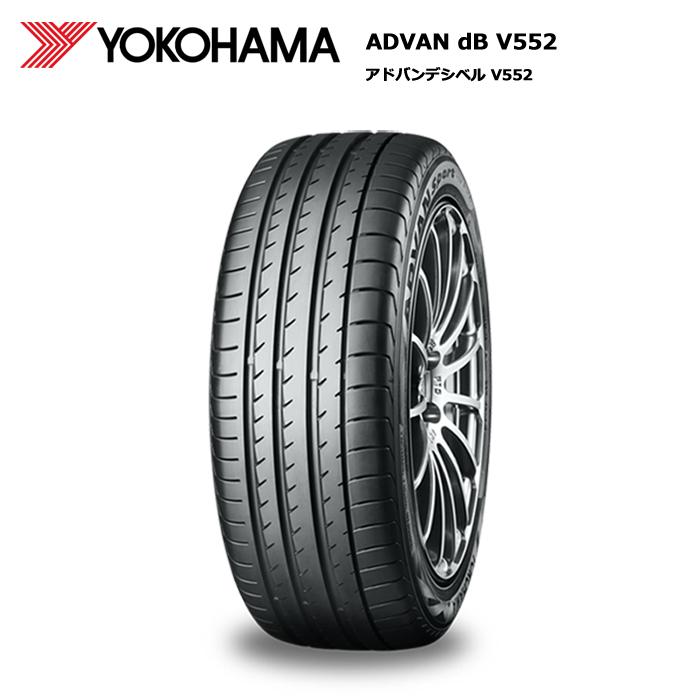 サマータイヤ 4本セット ヨコハマ 195/55R16 87V アドバン デシベル V552