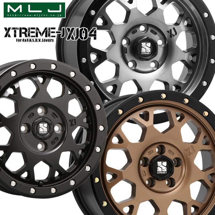 トーヨータイヤ 245 75R16 120P オープンカントリーM T MLJ エクストリームジェイ XJ04 返品保証 割引 修理保証 粗品 キャッシュレス5%還元対象