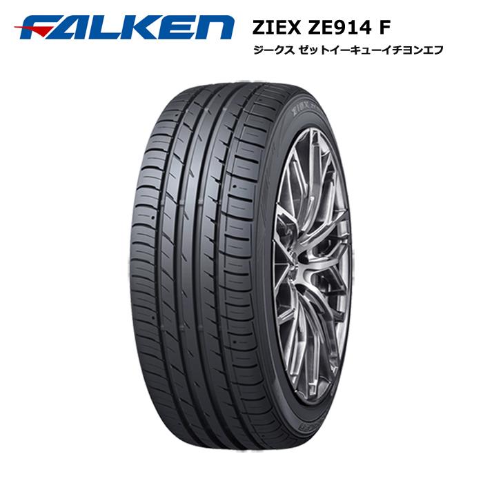 サマータイヤ 4本セット ファルケン 225/45R17 94W XL ジークス ZE914F