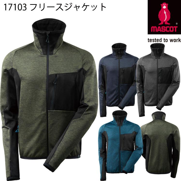 フリースジャケット 17103 旭蝶 MASCOT XS~3XL 4色展開