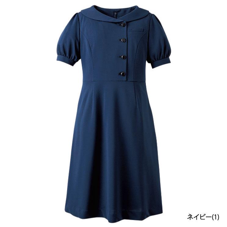 ワンピース 7728 ハネクトーン HANECTONE 女性用 5号~15号 2色展開