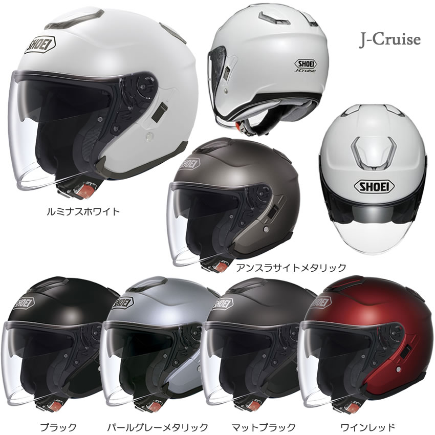 【送料無料】SHOEI(ショウエイ) 開閉式インナーサンバイザー標準装備 J-Cruise  Jクルーズ