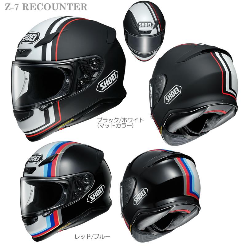 【送料無料・ピンロックシート標準装備】SHOEI(ショウエイ) Z-7 RECOUNTER(リカウンター)