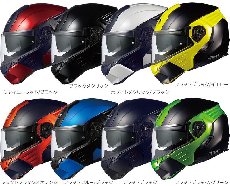 OGK(オージーケーカブト) インナーサンシェード付きシステムヘルメット KAZAMI カザミ