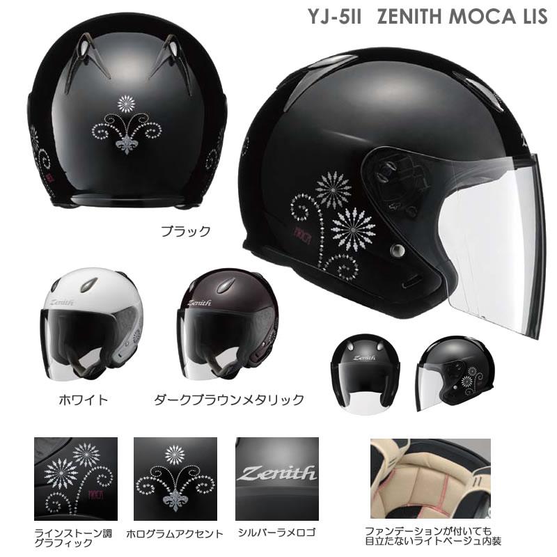 雅马哈YJ-5II ZENITH MOCA LIS YJ-5II Zenith摩卡松鼠