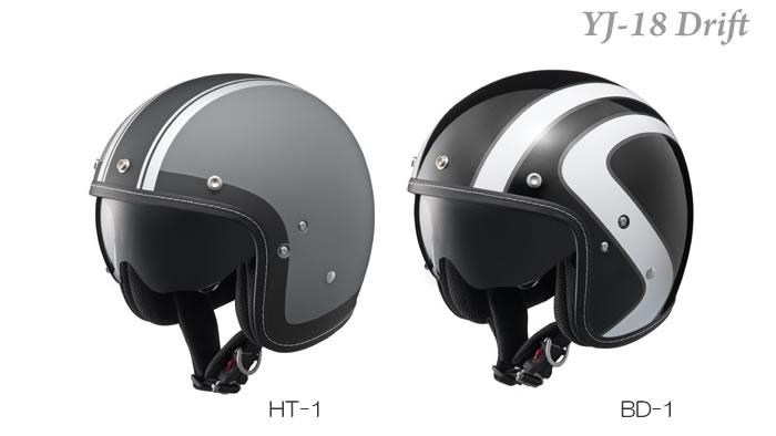 YAMAHA YJ-18 Drift SV BD-1/HT-1 開閉式サンバイザー装備ジェットヘルメット☆