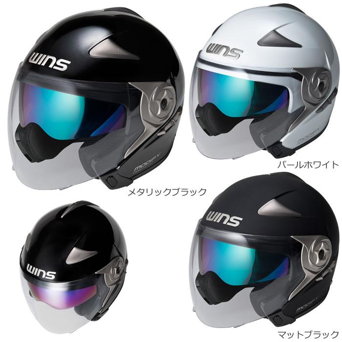 【WINS Modify JET(モディファイ・ジェット)】 街乗りもツーリングも快適。インナーバイザー付きジェットヘルメット