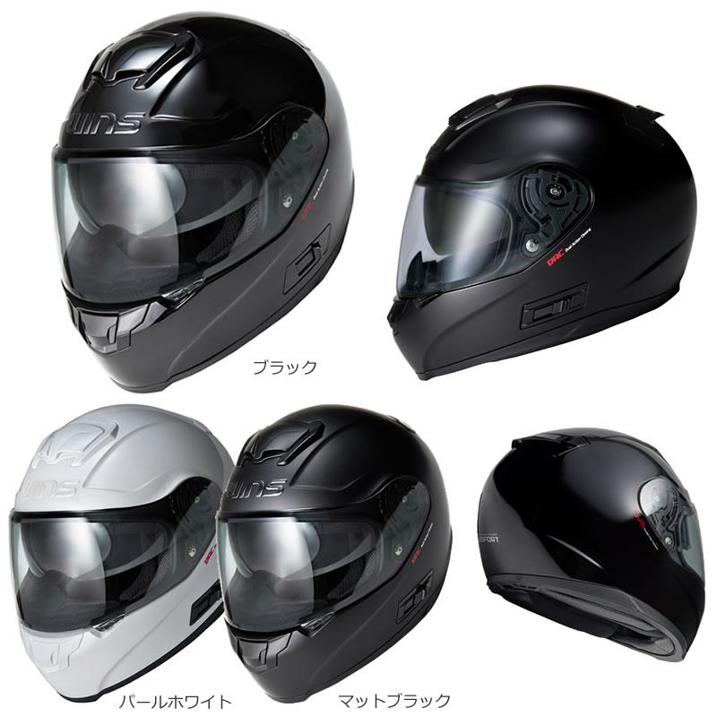 【WINS FF-COMFORT(エフ・エフ-コンフォート)】インナーバイザー付き フルフェイスヘルメット