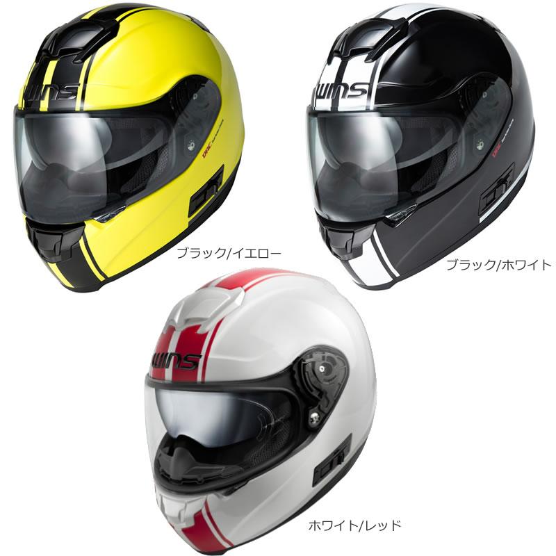 【WINS FF-COMFORT GTストライプ(エフ・エフ-コンフォート)】インナーバイザー付き フルフェイスヘルメット