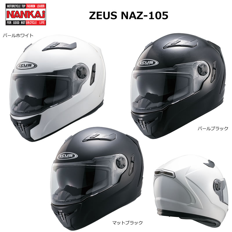 NANKAI(ナンカイ) ZEUS NAZ-105