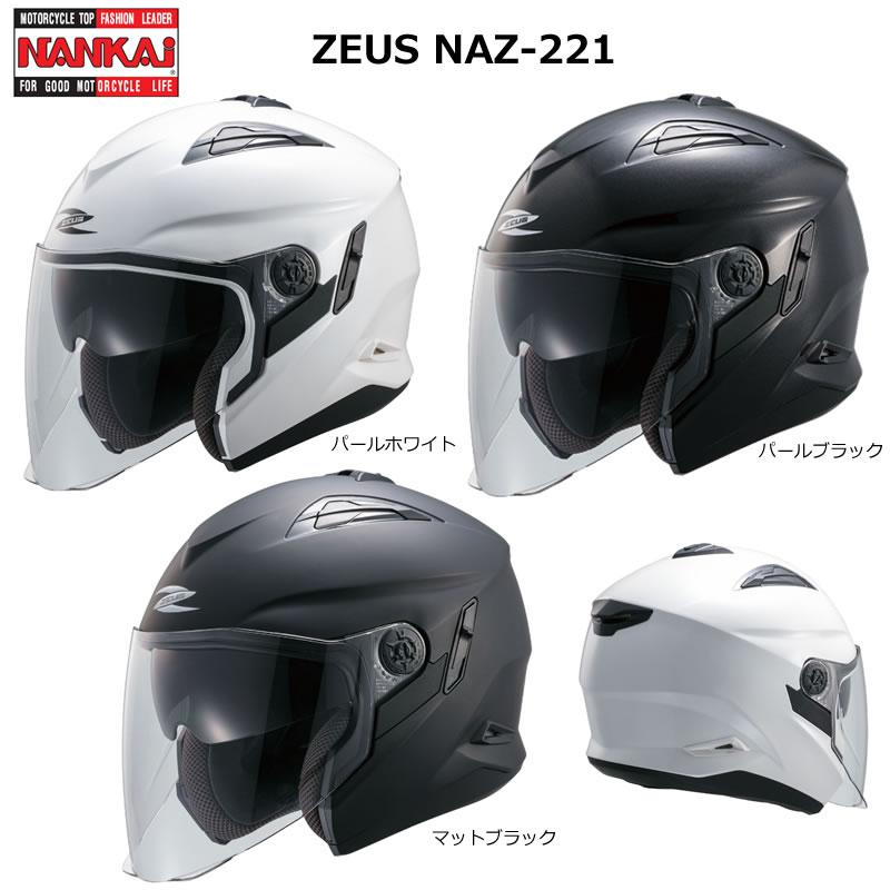 NANKAI(ナンカイ) ZEUS NAZ-221
