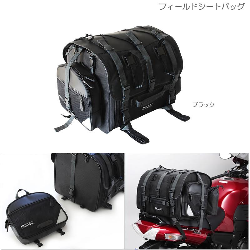 TANAX(タナックス) フィールドシートバッグ MFK-101