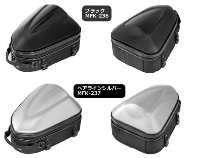 送料全国一律\520 TANAX 新品未使用正規品 タナックス MFK-236 シェルシートバッグSS 訳ありセール 格安 MFK-237