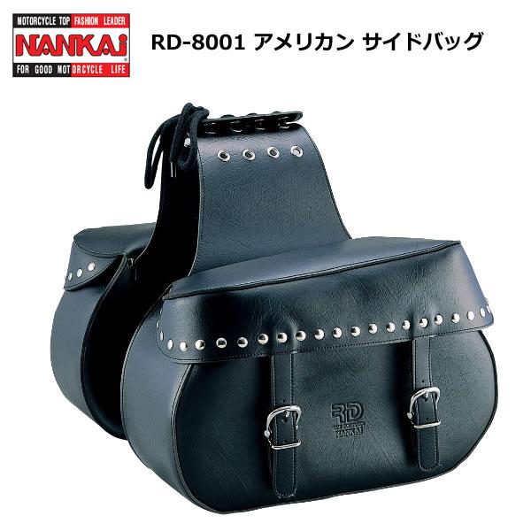 NANKAI(ナンカイ)アメリカン サイドバッグ RD-8001