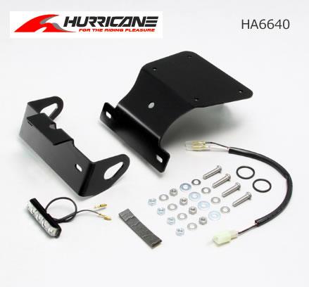 ハリケーン フェンダーレスキット(ブラック)YZF-R25 ABS無しモデル HA6640