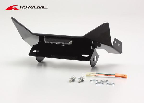 ハリケーン フェンダーレスキット CB1300 SF/ SB ('03 ~'09) HA6602