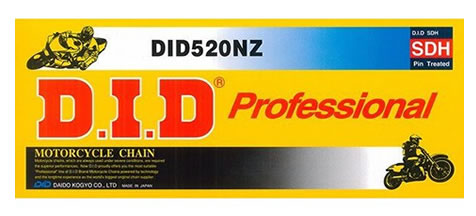 DIDチェーン 520NZ 110L スチール ZB(カシメタイプ) 169660