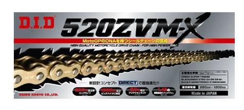 DIDチェーン 520ZVM-X 110L ゴールド ZJ(カシメタイプ) 330206