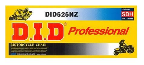 DIDチェーン 525NZ 120L スチール FB(軽圧入クリップタイプ) 170253