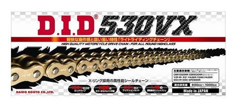 DIDチェーン 530VX 130L ゴールド FJ(軽圧入クリップタイプ) 376303