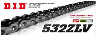 DIDチェーン 532ZLV 100L スチール ZJ(カシメタイプ) 261616
