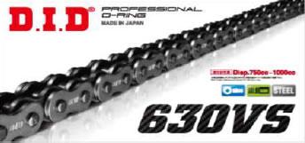 DIDチェーン 630VS 110L スチール FJ(軽圧入クリップタイプ) 262200