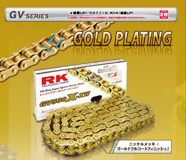 【XWリング】RK 軽量ドライブチェーン GV525R-XW-100L ゴールド