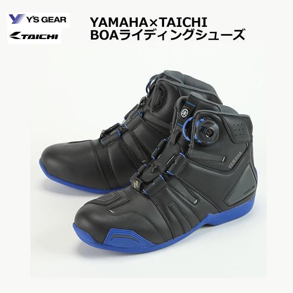 YAMAHA×TAICHI(ヤマハ×タイチ) BOAライディングシューズ