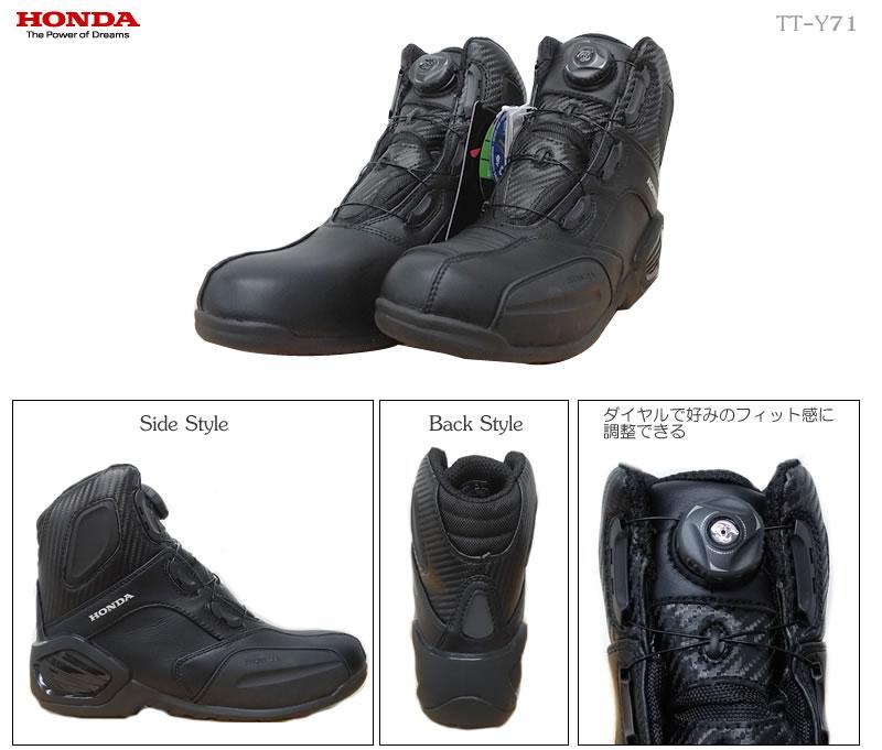 ダイヤルによって締め付けを調整するBoaシステム採用 Honda ホンダ BOA GT セール特価 国産品 COMFORT SHOES コンフォート ボア 0SYTT-Y71 シューズ ジーティ
