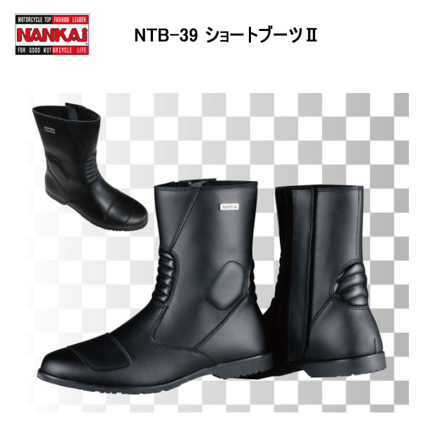 NANKAI(ナンカイ) NTB-39 ショートブーツII