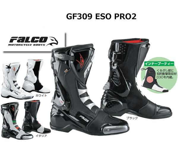 GIANNI FALCO(ジャンニファルコ) GF309 ESO PRO2 スポーツレーシングブーツ