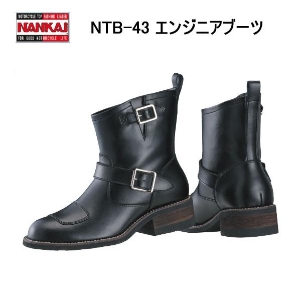 NANKAI(ナンカイ) NTB-43 エンジニアブーツ