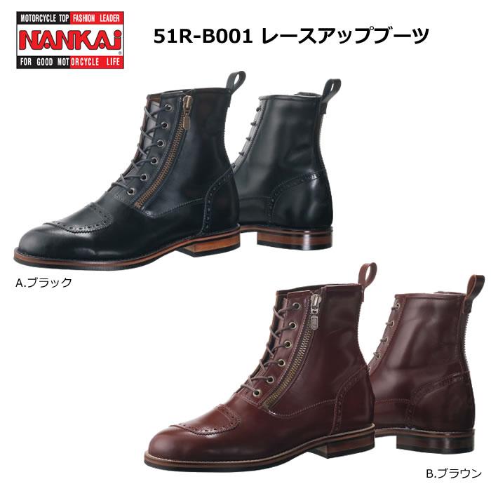 NANKAI(ナンカイ) 51R-B001 レースアップブーツ