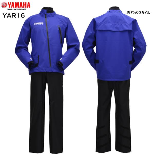 YAMAHA(ワイズギア) YAR16 ヤマハレーシングレインスーツ