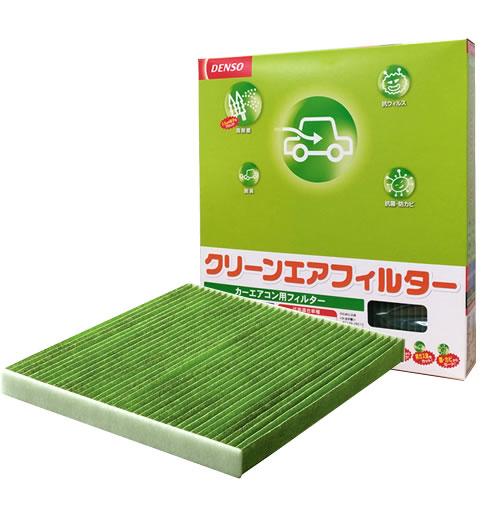 DENSO デンソー カーエアコン用クリーンエアフィルター DCC7003 日本限定 014535-1660 激安通販ショッピング