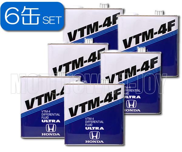 【同梱不可】HONDA(ホンダ)デュアルポンプシステムフルード ウルトラVTM-4F 3L缶×6本 08269-99903
